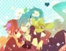 * 誕生日を祝って メルト男性ver * 歌わせていただいた ver Yukito.