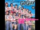 Go Girl~恋のヴィクトリー~ [off vocal]