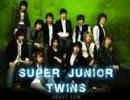 【少しだけ重低音】Twins / Super Junior