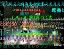 ボムさん バイオ4 アタッシュケース+商人禁止ノーコン クリア 3/3