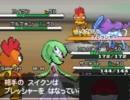 【ポケモンBW】気ままにフリーでダブル対戦-123【実況】
