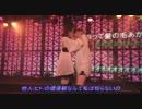 【ダンマス3】Jibril - え?あぁ、そう。【音ズレ修正】