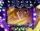 【卓上】 CRびっくりぱちんこ 銀河鉄道999 【第4の星】