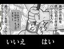 VOMIC スイッチガール!! (1)