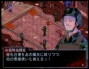 3DS デビルサバイバー オーバークロック 8日目 03(ユズ)