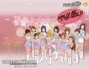アイドルマスター Radio For You! 第0回 (コメント専用動画)