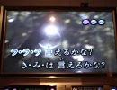 (裏7インチ)アイドルマスター、美希、カラオケで歌ってもらった