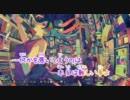 【ニコカラ】 ゴシップ (+3) 【off vocal】
