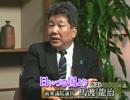 【日いづる国より】馬渡龍治、日本再生は倫理の復活から[桜H23/10/21]