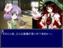 【東方】迷い込んでポッケ村 第三十五話オープニング【MH】