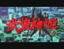 【MAD】武装神姫 BATTLE MASTERS Mk.2-Time for L-GAIM-