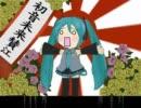 【MMD】クックロビン音頭