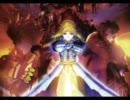 Fate/Zero OP曲 「oath sign」 ピアノアレ