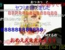 【ボムさん】ハンド4種ノーダメノーコンをtake1でクリア【バイオ4】 3/3