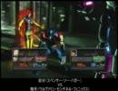 【MVC3】ンーさんのマイティ対戦動画28