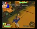 [GIOGIO PS2 黄金の旋風] 05-1 vs プロシュート - ミスタ