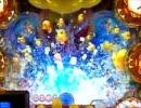 踊るパチンコ ピンクレディー 2011 実機配信 Part12