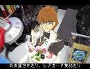 【遊戯王】海馬社長の誕生日をケーキと嫁でお祝いする動画