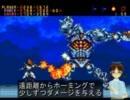 ゲームセンターCX 春香の挑戦 エイリアンソルジャー Part2