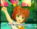 アイドルマスター やよい GURA GURA(Ver.2.0) その2
