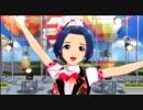 【アイマス2ノーマルPV】 神SUMMER!! あずさ 貴音 美希