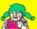 【初音ミク】完全無欠ボーイ【オリジナル】