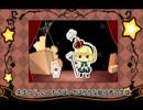 おてがるパズルシリーズ アリスと魔法のトランプ