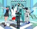 【MMD】ミクさんたちでWAVEFILE!