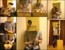 オタマトーンと自作楽器と笛でトエトを演奏してみた