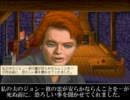 【プレイ動画】 PC98 Shadow of the Comet その12 【クトゥルフの呼び声】