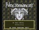 [PCE] 邪聖剣ネクロマンサー (1988) (ハドソン) デモ