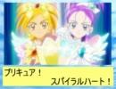 フィーリア王女とふたりはプリキュアSplash☆Star~57