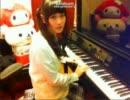 【さなゑちゃん】( ゚∀゚)・∴'.ファミマのやつッ!!【ピアノ即興曲】