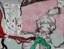 【小峰シロ】 おとめ桜の伝説 第一章~第四章