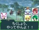 大妖精のソードワールド2.0【13-5】