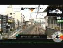 [ PS3 ]( RailFan )JR東日本・中央線vol.3 中野→新宿 PlayG