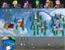 【東方卓遊戯】比那名居天子の雑魚てんこ盛りS00-17【SW2.0】