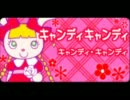 【ポップン版権】キャンディキャンディ「キャンディ・キャンディ」