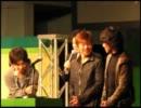 2011.10.23ファンと騎手の集い~アンミツ