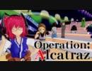 【ベホイミ in トカチゴールド3】Operation;Alcatraz【反省監獄】 thumbnail