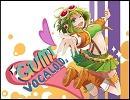 GUMI  Power  オリジナル曲  『Smile』