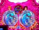 踊るパチンコ ピンクレディー 2011 実機配信 Part15