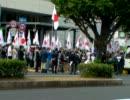 2011.11.4 チャンネル桜 TPP抗議活動 2/18 土屋氏登壇