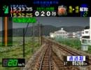 【TAS】電車でGO!山陰本線快速丹後 定着・0cm停車