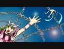 【ニコカラ】トゥ★ナイト2.0【offvocal】