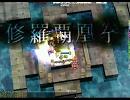 【Ro】 Chaos GvG 単騎レーサー R化66回目 名作劇場編
