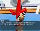 雪歩にロビンスペシャル掛けたい!【MMD】