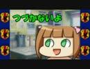 【ウソm@s】小鳥さんの監督奮闘記【im@s×Football】