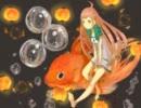 【開発コードmiki】 純愛プログラム 【