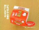 【CM】おかめ納豆